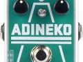 Adineko Oil Can simulatie pedal van Calinbread.