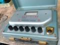 Megavox Ecophone 1959  wereldwijd  gedistribueerd door Messagerie Musicali Milano postorders, deksel open.
