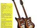 Tempest bas 2EBL3 en gitaar 3EL3 advertentie.