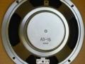 Vox 8 inch Aziatische AD15 ferrite speaker voor Valvetronix AD15VT (2004-2008).