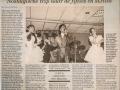 1997 september 33e Eindhoven, krantenartikel.