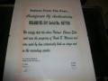 Certifikaat van echtheid bij een van de voormalige Rolands RE-301 van Hank Marvin, serienummer 867780.
