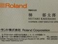 Business card van Ikutaro Kakehashi.