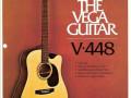 Vega V-448 folder.