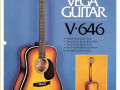Vega V-646 folder.