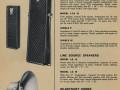 Vox PA catalogus 1964 met LS15 en LS40 line source speakers.